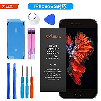 13aef467c3 Flylinktech iPhone6s バッテリー 大容量 2200mAh交換 キット【PSE認証済】 30%電量