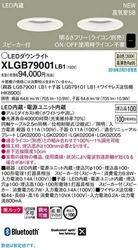 パナソニック照明器具(Panasonic) Everleds [高気密SB形] LEDダウンライト スピーカー機能付き(親機子機セット) XLGB79001LB1(ライコン対応拡散タイプ美ルック温白色) B0797R58MF