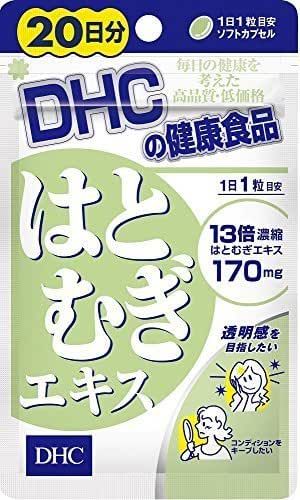 DHC 20 days pearl barley extract 20 tablets (11.1g) by HDC
