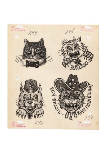 Russian Criminal Tattoo Encyclopaedia Postcards: Amazon.es: Danzig ...