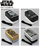 SW04 Star Wars lunch BOX (lunch box) Storm Trooper (50000-1) household utensils containers and [parallel import goods]
