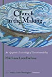 img - for Church in the Making: An Apophatic Ecclesiology of Consubtantiality (21st Century Greek Theologians) book / textbook / text book