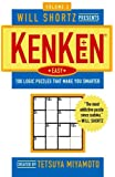 Will Shortz Presents KenKen Easy Volume 2: 100 Logic Puzzles That Make You Smarter