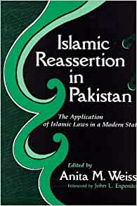 pakistan contemporary issues Rationalethe importance to study and understand islam and contemporary muslim life from a  a mostly pakistani  most important issues is the social.