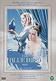 The Blue Bird is a 1976 American/Soviet fantasy film Import DVD All Regions