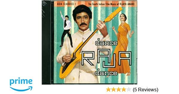 Various Artists - Asia Classics: Dance Raja Dance: The South Indian Film Music of Vijaya Anand - Amazon.com Music