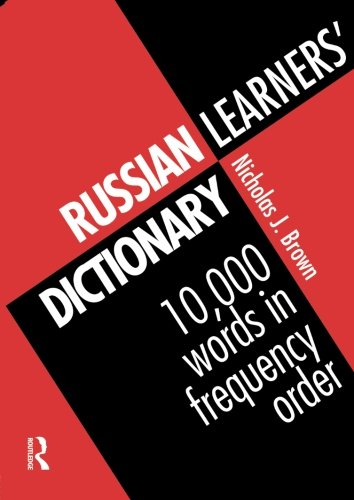 Russian Learners' Dictionary: 10,000 Russian Words in Frequency Order - Portuguese Dictionary For Kids