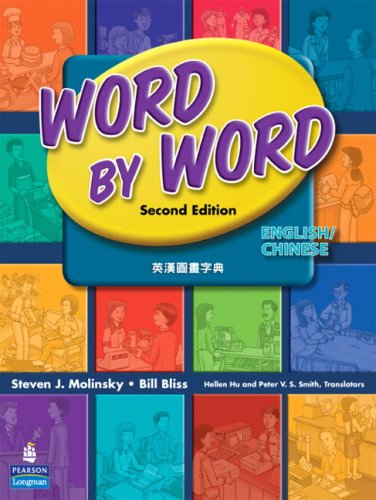Word by Word Picture Dictionary English/Chinese Edition (2nd Edition)