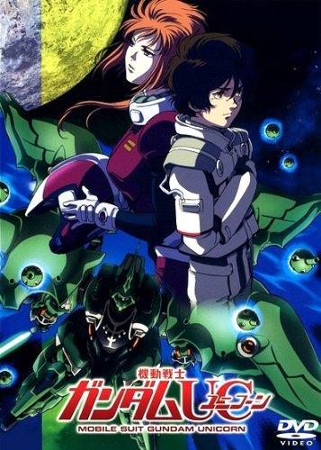 Mobile Suit Gundam Unicorn Complete episodes 1-5 end in English Audio (Dub)- 2 ()