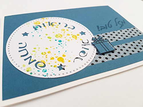 Jewish - art - Israeli - paper - greeting - cards - to - men - jewish - gift - judaica - gifts - Israel - unique - Israel - diy - hebrews - men - scrap - Hebrew- letters - style - handmade - for - her