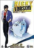 Nicky Larson / City Hunter - Saison 2 - Partie 1 - VF