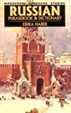 Russian Phrasebook and Dictionary 9780781801904