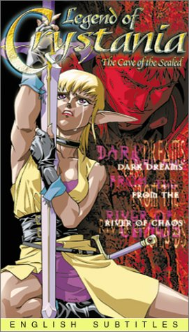 Legend of Crystania: Cave of Sealed [VHS]