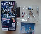 Gundam 30th Anniversary Gundam Encyclopedia II Turn A Gundam