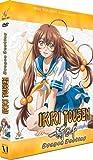 Ikki Tousen: Dragon Destiny - Vol. 4 (Episoden 10-12)