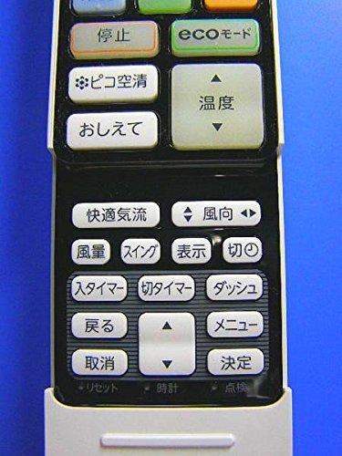 東芝 エアコンリモコン WH-RA01EJ?