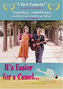 NEW It's Easier For A Camel (DVD)