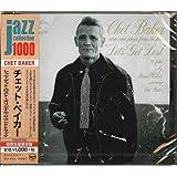 レッツ・ゲット・ロスト〜オリジナル・サウンドトラック