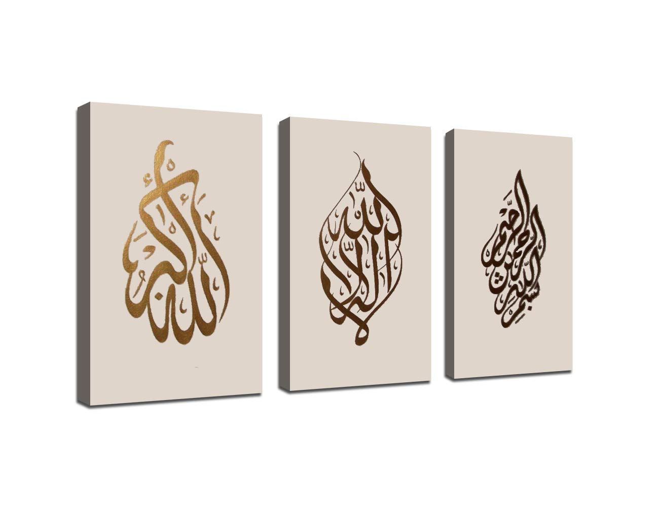 Yatsen Bridge Arabic Calligraphy Islamic Handmade Pictures Wall Art Oil Paintings on Canvas 3pcs for Living Room Home Decorations Wooden Framed (Beige Gold)