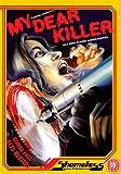 My Dear Killer [1971] [DVD]