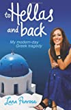 To Hellas and Back, Lana Penrose, 0987437402
