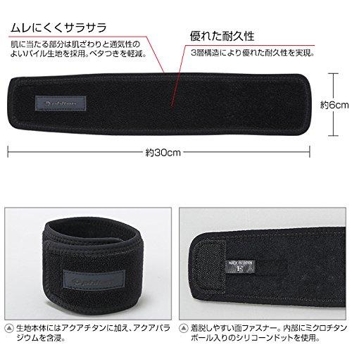 Phiten Titanium Wrist/Ankle Wrap (1 Pair), One Size, Black