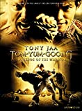 Tom Yum Goong - Revenge of the Warrior - 3-Disc Limited Uncut Collector's Edition auf 555 Stück/Mediabook Cover B [Blu-ray]