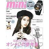 2019年6月号 カバーモデル:今田 美桜( いまだ みお )さん