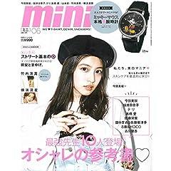 20代 女性 雑誌リスト