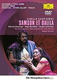 Saint-Saens - Samson et Dalila / Domingo, Borodina, Leiferkus, Fink, Levine, Metropolitan Opera