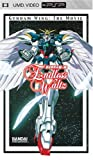 Endless Waltz: Gundam Wing - The Movie [UMD for PSP]