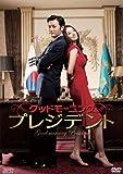 [DVD]グッドモーニング・プレジデント