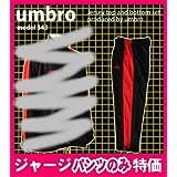 並行輸入品 アンブロジャージパンツ u343 大特価 ジャージパンツ パンツのみ販売