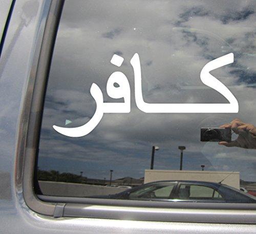 Infidel Arabic - Army Navy Air Force Marines Military - Cars Trucks Moped Helmet Hard Hat Auto Laptop Vinyl Decal Window Wall Sticker 09023