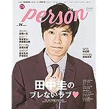 TVガイド PERSON vol.74