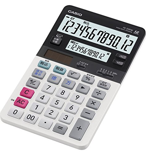 CSOJV220 - Casio JV-220 Dual Display Compact Desktop Calculator