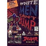 White Men Can't Jump (Jaguar) by Atari