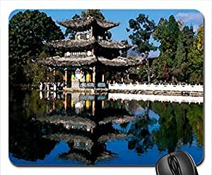 Black Dragon Pool Park - Beijing China Mouse Pad, Mousepad (10.2 x 8.3 x 0.12 inches)