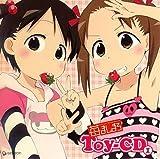 Ichigo Mashimaro Kikaku V.1 by Japanimation (2005-08-24)