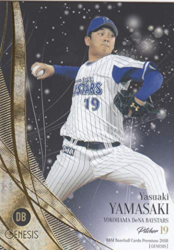 BBM2018 GENESIS REG-074 山崎康晃 (レギュラーカード/横浜DeNAベイスターズ) ベースボールカード ジェネシス