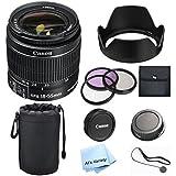 Canon EF-S 18-55mm F/3.5-5.6 IS II Lens Premium Bundle (White Box)