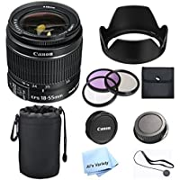Canon EF-S 18-55mm F/3.5-5.6 IS II Lens Premium Bundle (White Box)