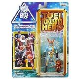 Toei SFX Hero Action Figure Collection Inazuman separately