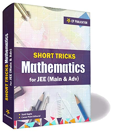 Short Tricks in Mathematics for IIT JEE Main & Advanced 2021-22 By Career Point Kota