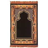 Double Turkish Islamic Prayer Rug Plush Velvet Janamaz Prayer Mat (Brown)
