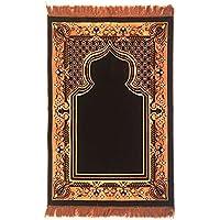 Double Turkish Islamic Prayer Rug Plush Velvet Janamaz Prayer Mat (Brown)