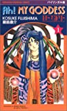 Ah! My Goddess #V.1 Vol.#1 (Kodansha Bilingual Comics)