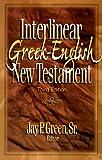 Interlinear Greek-English New Testament
