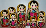 : Russian Traditional 15 pc / 12 in Nesting Nested Stacking doll s-115