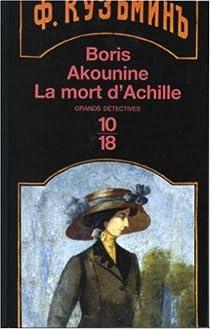 La mort d'Achille : Une aventure d'Eraste Fandorine par Akounine